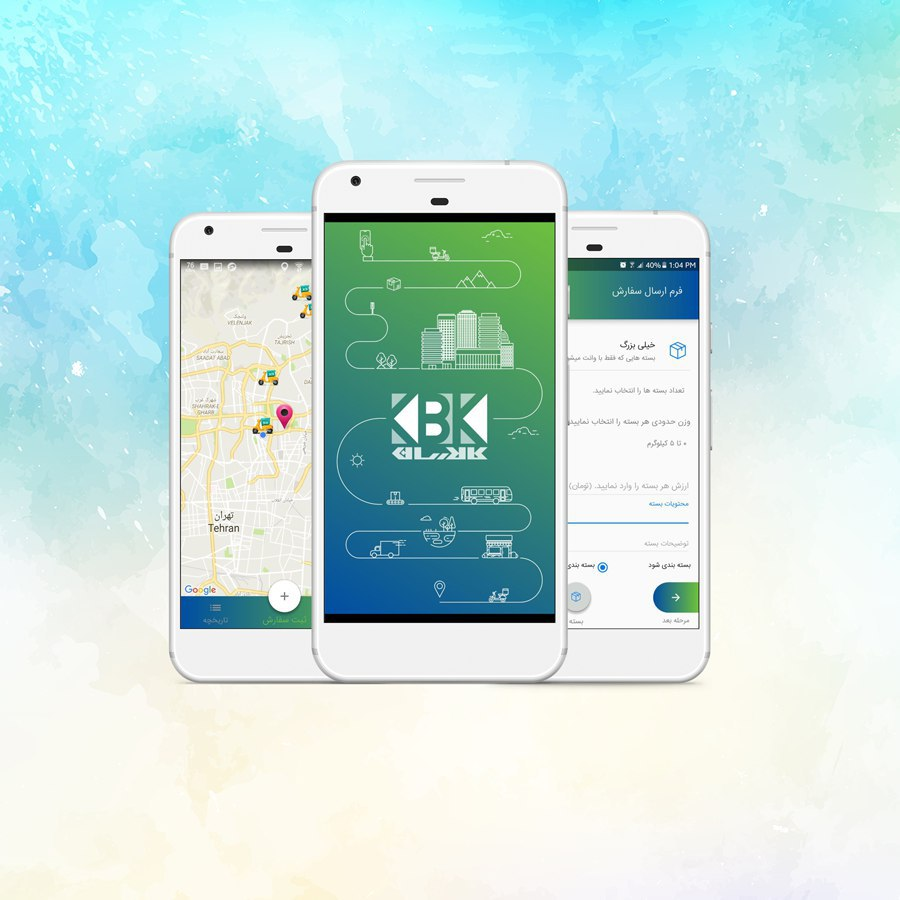 KBK Passenger Android Application